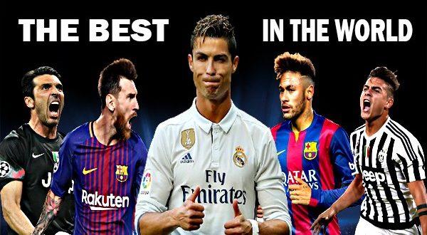 лучшие футболисты мира по итогам 2017 года