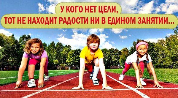 Девизы для спортивных команд