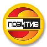 Лого позиив