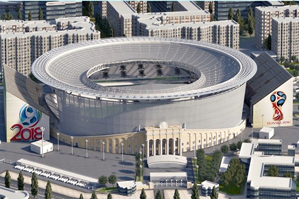 Арена Екатеринбург