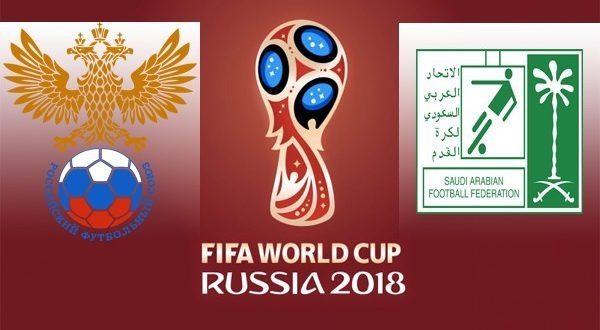 Россия – Саудовская Аравия: прогноз на матч 14 июня 2018 года
