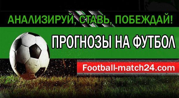 Сайты с точными прогнозами на футбол [PUNIQRANDLINE-(au-dating-names.txt) 59