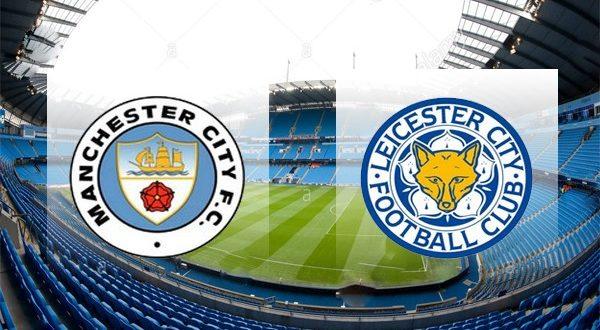 Манчестер Сити – Лестер (10.02.2018): Прогноз на матч с описанием