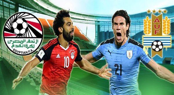 Эгипет - Уругвай 15 июня 2018