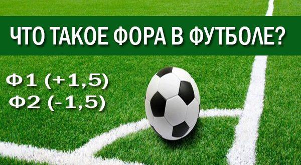 Прогнозы ставки помощь в ставках футбол