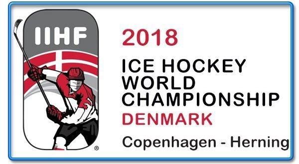 Где и когда пройдёт ЧМ по хоккею 2018: Фавориты турнира