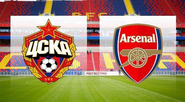 ЦСКА – Арсенал 12 апреля 2018: прогноз на ответный матч ЛЕ