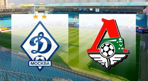 Динамо М – Локомотив М: прогноз на матч 14 апреля 2018