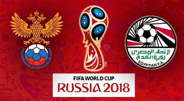 Россия – Египет 19 июня 2018: прогноз на матч с обзором коэффициентов