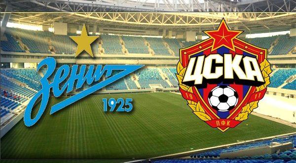 Зенит – ЦСКА 29 апреля 2018: прогноз и ставка на матч