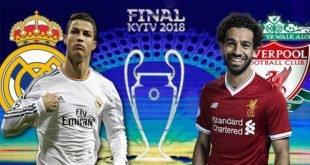 Реал Мадрид – Ливерпуль 26 мая 2018: прогноз на финал Лиги Чемпионов УЕФА