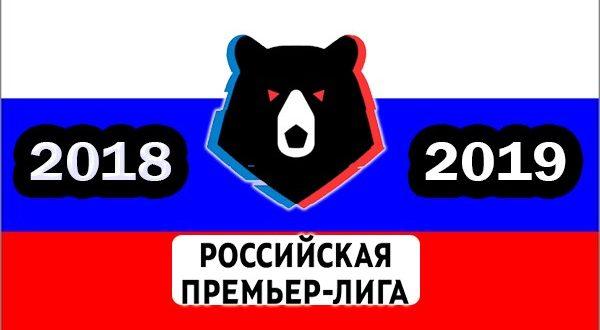 РФПЛ сезон 2018-2019: таблица, календарь, результаты