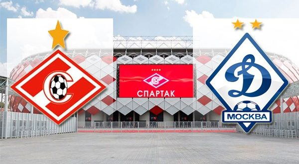 Спартак – Динамо 13 мая 2018: прогноз на матч 30-го тура РФПЛ