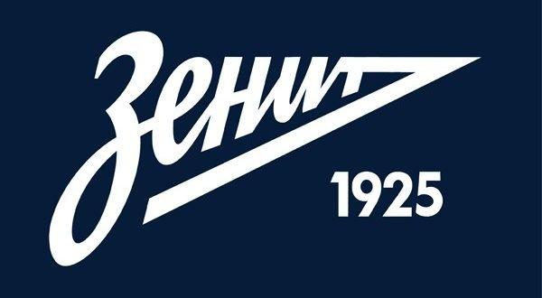 Состав ФК Зенит (Санкт-Петербург) на сезон 2019-2020