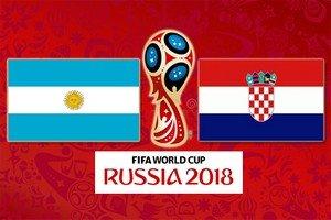 Аргентина – Хорватия 21 июня 2018: прогноз на матч ЧМ группы D