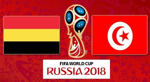 Бельгия – Тунис: прогноз на матч ЧМ 23 июня 2018
