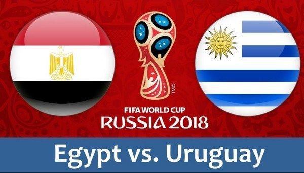 Египет Уругвай ЧМ-2018