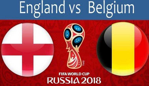 Англия Бельгия ЧМ-2018