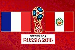 Прогноз на матч ЧМ Франция – Перу 21.06.2018: лучший исход для ставки