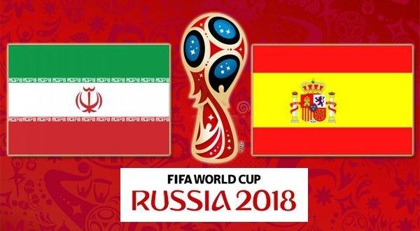 Иран – Испания 20 июня 2018: прогноз на матч ЧМ с описанием