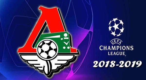 Локомотив в Лиге Чемпионов: история взаимоотношений