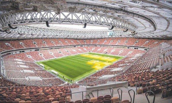 Стадион Лужники (Москва)
