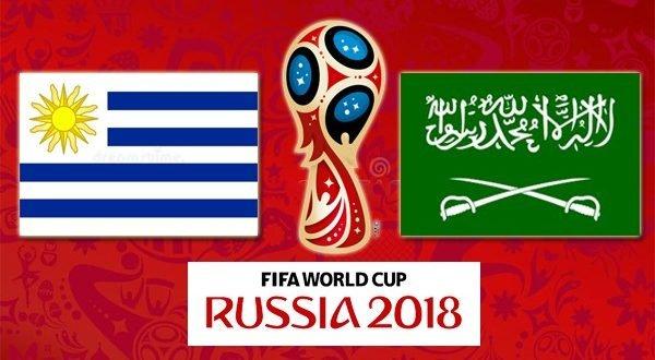 Уругвай – Саудовская Аравия 20 июня 2018: прогноз на матч ЧМ с описанием