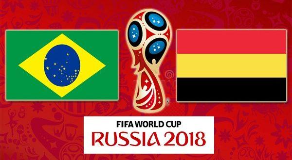 Бразилия – Бельгия 6 июля 2018: прогноз на матч 1/4 ЧМ по футболу