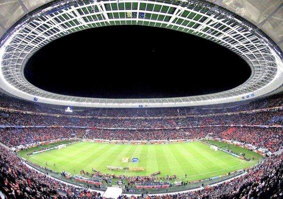 Кейптаун (стадион)