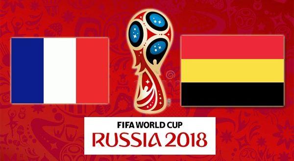 Франция – Бельгия 10 июля 2018: прогноз на матч полуфинала ЧМ по футболу