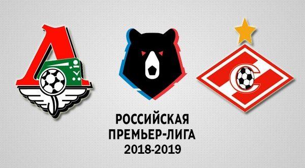 Локомотив – Спартак 4 августа 2018: прогноз и ставки на матч