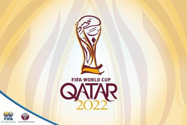ЧМ по футболу 2022 в Катаре