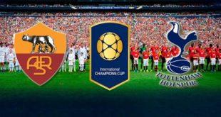 Рома – Тоттенхэм 26 июля 2018: прогноз и ставки на матч МКЧ