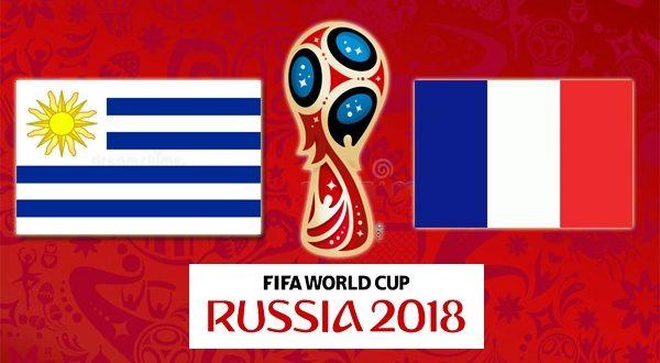 Уругвай – Франция 6 июля 2018: прогноз на матч ¼ финала ЧМ
