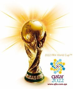 Кубок мира (Катар 2022)