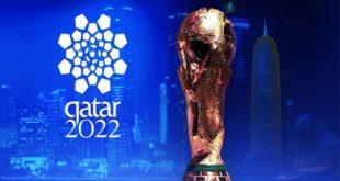 Где пройдёт следующий чемпионат мира по футболу 2022: даты, участники и стадионы