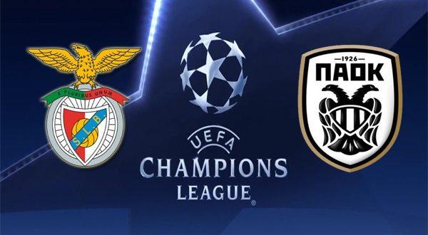 Бенфика – ПАОК 21 августа 2018: прогноз на матч Лиги Чемпионов