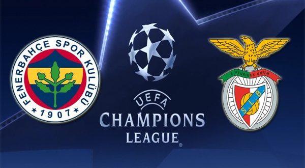 Фенербахче – Бенфика 14 августа 2018: прогноз на ответный матч ЛЧ УЕФА