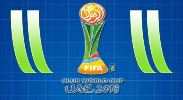 Клубный чемпионат мира 2018: матчи, расписание, результаты