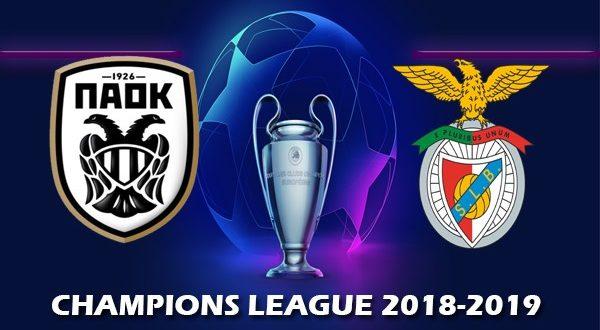 Бенфика – ПАОК 29 августа 2018: прогноз на ответный матч ЛЧ