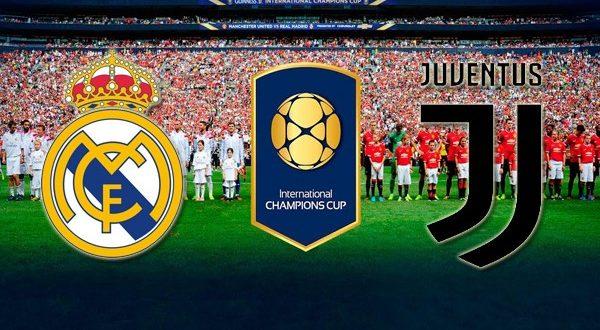 Прогноз футбол 5 августа