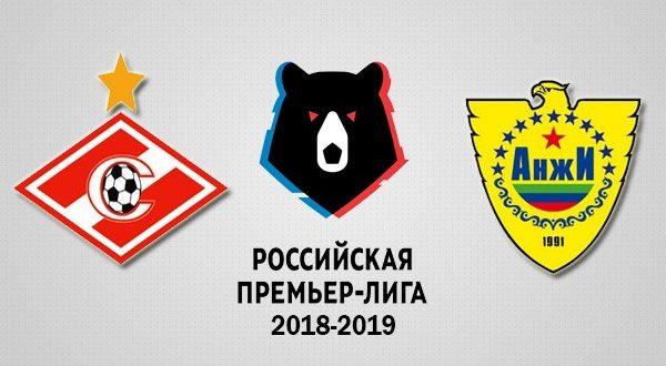 Спартак – Анжи 11 августа 2018: прогноз на матч 3-го тура Премьер-лиги