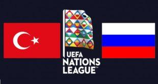 Турция – Россия 7 сентября 2018: прогноз на матч Лиги Наций УЕФА 18/19