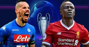 Наполи – Ливерпуль 3 октября 2018: прогноз и составы на матч ЛЧ УЕФА
