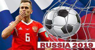Состав сборной России по футболу 2019