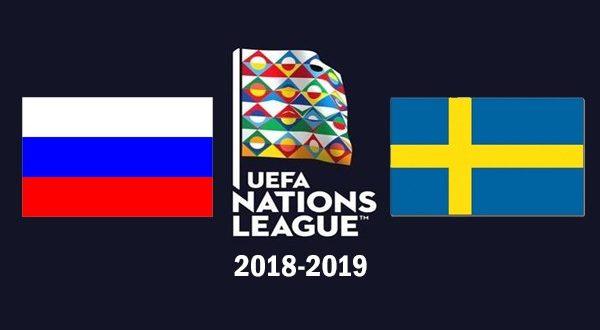 Россия – Швеция 11 октября: прогноз и составы на матч Лиги Наций 2018-2019