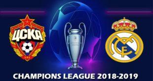 ЦСКА – Реал Мадрид 2 октября 2018: прогноз и составы на матч ЛЧ