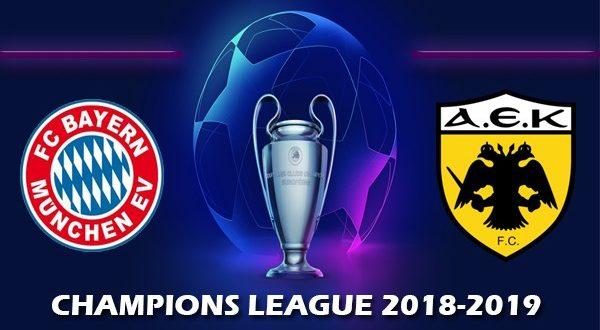 Бавария – АЕК 7 ноября: прогноз и коэффициенты на матч ЛЧ 2018-2019