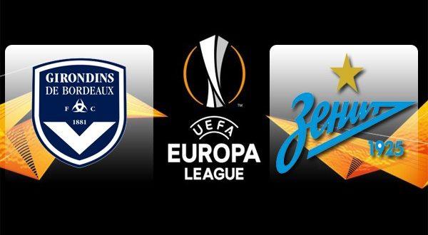 Бордо – Зенит 8 ноября: прогноз и коэффициенты на матч ЛЕ УЕФА 2018/19