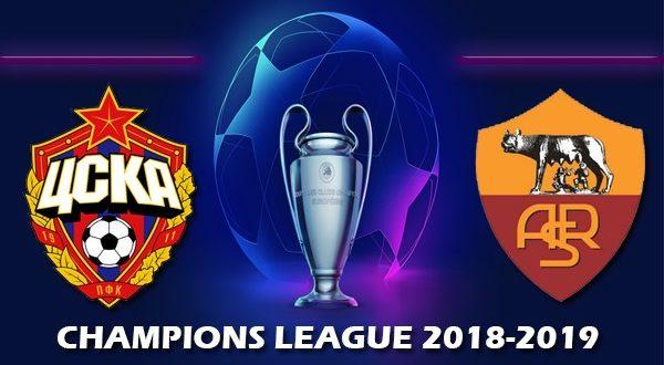 ЦСКА – Рома 7 ноября: прогноз и составы на матч ЛЧ 2018-2019